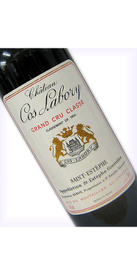 Château Cos Labory 00